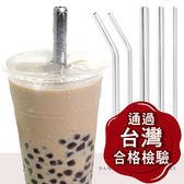 【小麥購物】5mm直管/彎管 食品級不鏽鋼吸管【Y236】環保吸管 波霸吸管 冰霸杯吸管 吸管