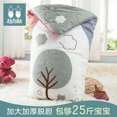 新生包被嬰兒抱被小被子純棉厚秋冬初生加厚外出四季通用用品冬季 快速出貨