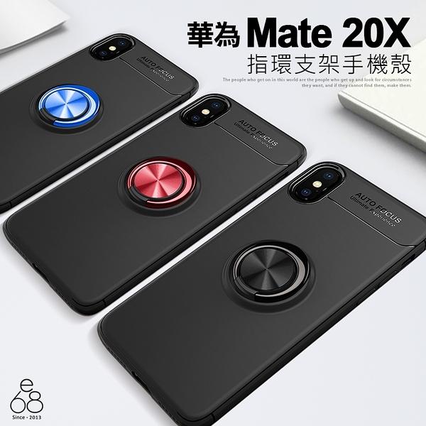 華為 Mate 20X 磁吸 指環支架 手機殼 黑色 鎧甲 軟殼 磁力 支架 保護套 防摔 保護殼 手機套