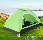 帳篷戶外3-4人2人全自動沙灘露營雙人加厚野外露營二室一廳防雨 YXS  【快速出貨】