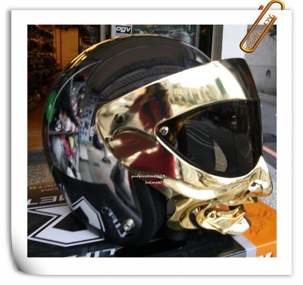 林森●手工打造日本武士鬼面罩,鬼面具,復古帽專用,與日本同步流行,電鍍黃