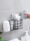 衛生間壁式牙刷置物架免打孔刷牙杯吸挂牆式套裝壁挂漱口牙具牙缸  降價兩天