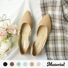 包鞋 優雅尖頭平底鞋 MA女鞋 T528...