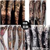 全臂紋身貼防水男女持久仿真3d花臂刺青貼性感紋身貼彩繪紋身貼紙 全網最低價最後兩天