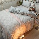 青花瓷 A1雙人薄被套乙件 100%精梳棉 台灣 棉床本舖
