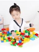 兒童大顆粒拼裝插滑道益智男孩子女孩積木玩具3-6周歲10【免運】