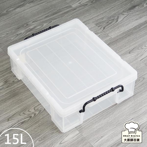 聯府耐久15型整理箱15L沙發床底收納箱置物箱CK-15-大廚師百貨