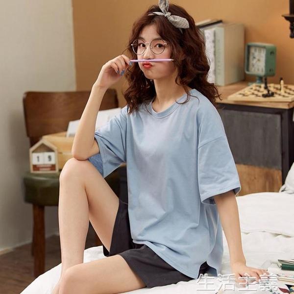 居家服 夏季新款薄款短袖套裝睡衣女純棉休閒家居服純色可外穿短褲兩件套 生活主義