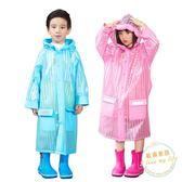【中秋好康下殺】雨衣藍螞蟻兒童雨衣時尚寶寶單人雨披小孩學生男童女童雨衣帶書包位