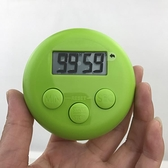 計時器 烘焙定時器廚房鬧鐘倒計時秒表計時器記時器 電子提醒器【快速出貨八折下殺】