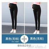 孕婦打底褲秋新款裝裝3-9個月外穿孕婦褲子薄款中秋節促銷