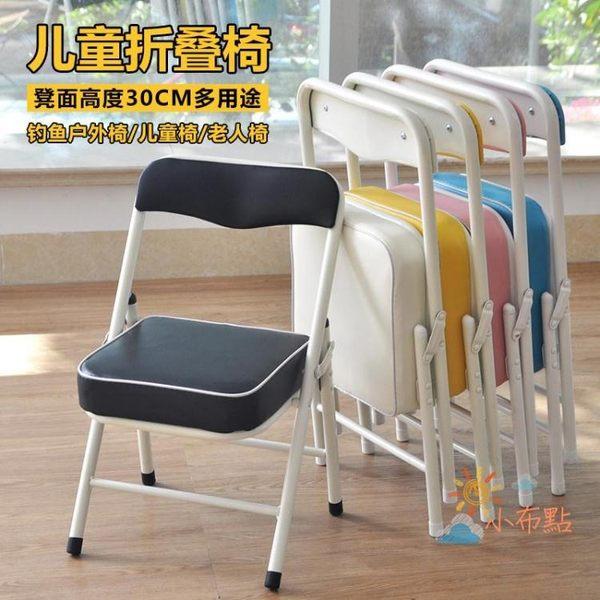 摺疊椅折疊椅小凳子折疊凳靠背椅家用換鞋凳矮凳小椅子折疊椅子便攜成人小板凳WY
