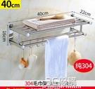 浴室毛巾架不銹鋼廁所衛生間免打孔墻上壁掛放內衣掛衣服置物架子WD 3C優購