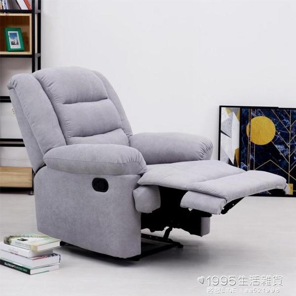按摩椅 頭等太空沙發艙單人搖轉功能沙發布藝美甲美睫懶人電動躺椅電腦椅 1995生活雜貨NMS