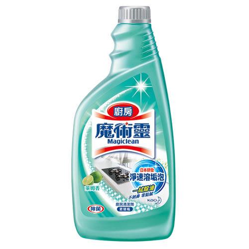 魔術靈 廚房清潔劑 更替瓶萊姆香500ML【花王旗艦館】