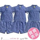 夏季兒童滿版圖案日式浴衣 甚平 上衣+褲子