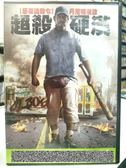 影音專賣店-Y13-025-正版DVD-電影【超殺硬漢】-丹尼特瑞歐 查爾斯達頓 朗帕爾曼