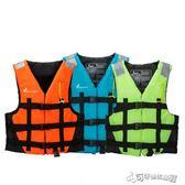 救生衣 維帕斯專業救生衣成人 釣魚背心浮潛船用馬甲游泳救生服救身衣 Cocoa
