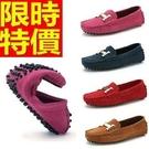 豆豆鞋女鞋子-真皮反絨皮時尚金屬裝飾休閒鞋4色65l11【獨家進口】【米蘭精品】