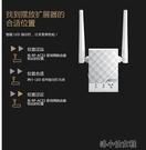 wifi放大器 RP-AC51wifi增強器 放大器無線信號中繼器接收家用路由擴展器 快速出貨YJT