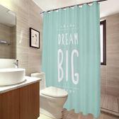 北歐輕奢浴簾個性創意PEVA防水防霉加厚衛生間隔斷浴室浴簾布 igo 茱莉亞嚴選