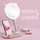 智慧臺式led手持化妝鏡子帶燈充電發光桌面可愛梳妝美容放大手拿 韓國時尚週