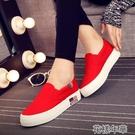 厚底懶人鞋【遠步】紅色帆布鞋女套腳一腳蹬懶人布鞋樂福鞋厚底鬆糕單 快速出貨