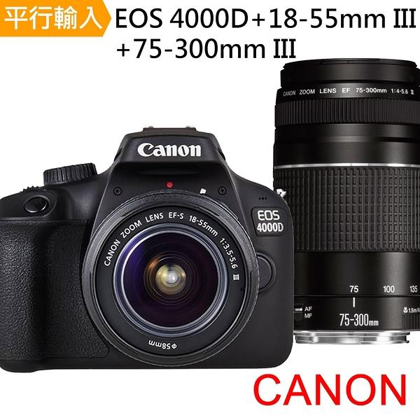 Canon EOS 4000D+18-55mm III+75-300mm III 雙鏡組*(中文平行輸入)~