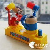 親子玩具-雙人對打PK敲錘腦袋攻守對戰機兒童桌面親子互動游戲創意玩具禮物-奇幻樂園