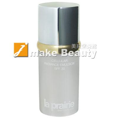 la prairie 極緻亮顏防護乳SPF30(50ml)《jmake Beauty 就愛水》