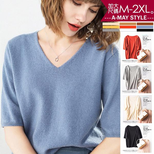 加大碼-慵懶氣質V領五分袖針織上衣(M-2XL)