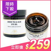 英國 AA Skincare 綠茶蘆薈眼膠(60ml)【小三美日】原價$290