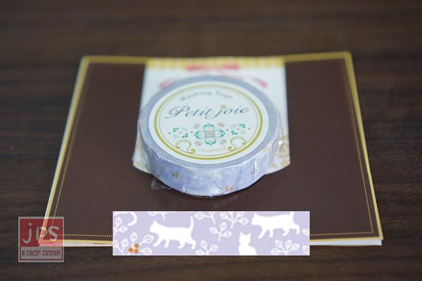 【NICHIBAN】 日絆 Petit Joie Masking Tape 和紙膠帶 貓咪花園 (PJMT-15S016)