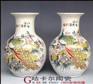 景德鎮 陶瓷器 花瓶(孔雀富貴圖)工藝品