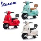 義大利Vespa 迷你電動玩具車(椅背款)-3色可選【佳兒園婦幼館】
