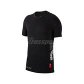 Nike T恤 Dri FIT Kyrie Basketball T-Shirt 黑 紅 男款 短T 籃球 運動 【ACS】 CD0928-010