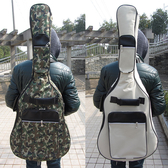 吉他包 名森加厚吉他包雙肩背包加棉琴包 民謠木吉他吉它包41寸40寸 星隕閣8228