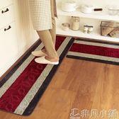地毯 長條廚房地墊防滑防油廚房地毯臥室進門墊衛浴吸水腳墊防水防滑墊     非凡小鋪
