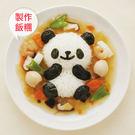 熊貓吐司壓模 ZH120