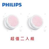【超值二入組】飛利浦淨顏煥采潔膚儀 超敏感型刷頭SC5993  (適用SC5265/SC5275/BSC200)★免運費