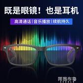 藍芽眼鏡 kmoso【黑科技眼鏡】骨傳導無線藍芽耳機新款降噪高音質 阿薩布魯