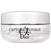 【VT薇拉寶盒】 Dior 迪奧 逆時能量緊緻眼霜(15ml)