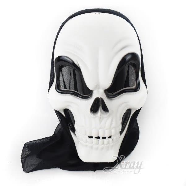 節慶王【W430596】塑膠全罩面具-骷髏,魔術表演/尾牙/惡魔/海盜/春酒/配件/萬聖節/角色扮演/面罩