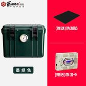 單反相機防潮箱攝影器材箱幹燥箱鏡頭除濕防黴密封大號吸濕卡jj