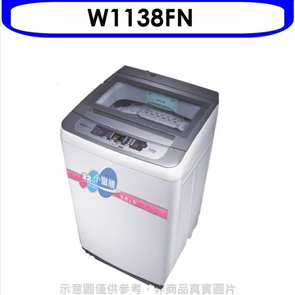 東元【W1138FN】11公斤洗衣機銀河灰