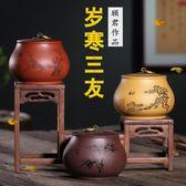 宜興紫砂茶葉罐小號茶罐密封普