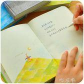 小清新彩頁日記本 韓國創意插畫筆記本子 學生空白頁戀愛手繪本厚 盯目家