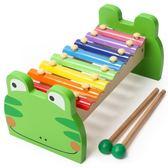 兒童手敲琴1-3歲寶寶玩具樂器八音琴嬰兒敲打音樂玩具琴男孩益智