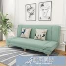 沙發床 北歐布藝沙發床可折疊單人兩用床小戶型多功能客廳小沙發網紅沙發【快速出貨】