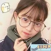 眼鏡框 護眼防輻射電腦手機眼鏡框學生女網紅復古素顏顯臉小超輕 【海闊天空】
